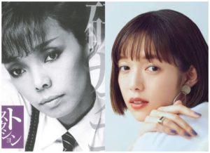 研ナオコさんと佐藤栞里さんの画像