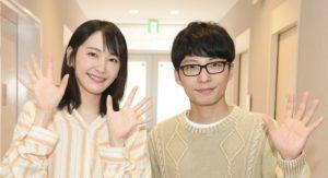 星野源さんと新垣結衣さんの画像