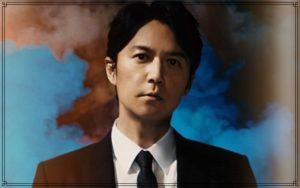 福山雅治さんの画像