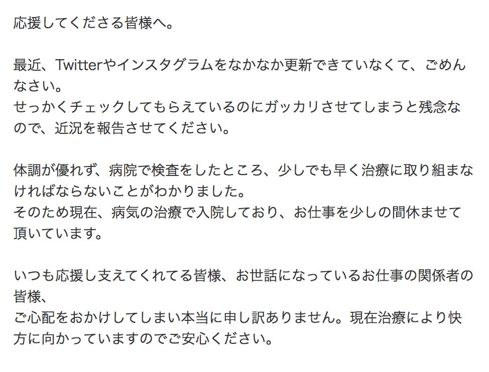 金城茉奈さんのブログ画像