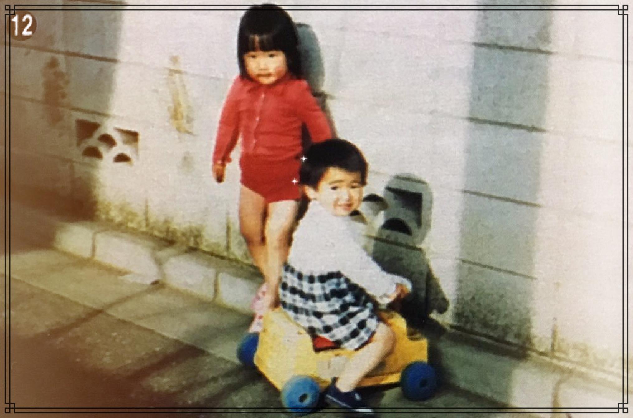 大野智と姉みなさんの画像