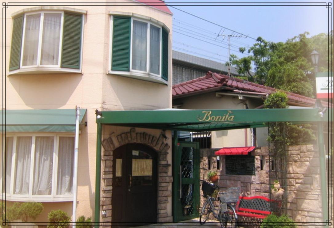 イタリアンレストラン『ラ・ポニータ』の画像