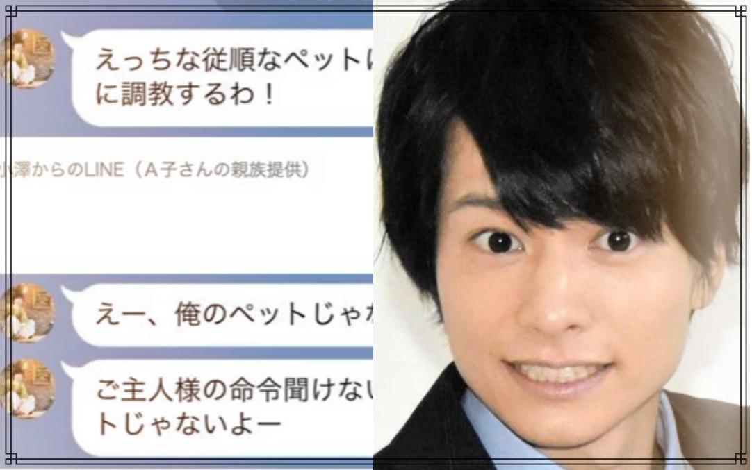 小澤廉さんの画像
