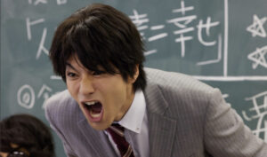 山田裕貴さんの画像