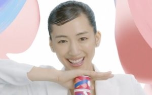 綾瀬はるかさんの画像