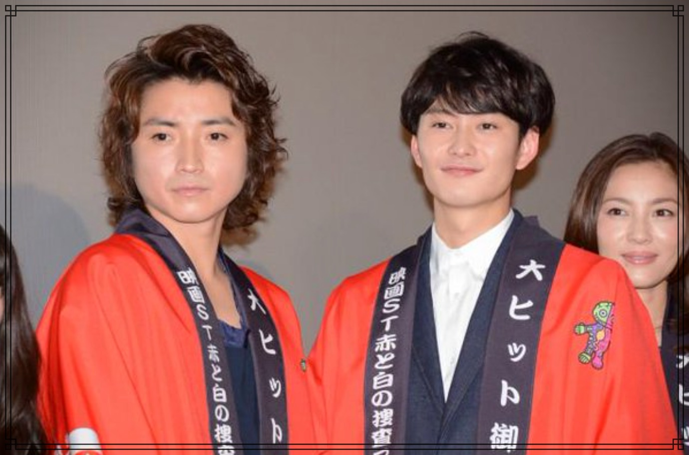 藤原竜也さんと岡田将生さんの画像