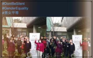 大使館によるデモ画像