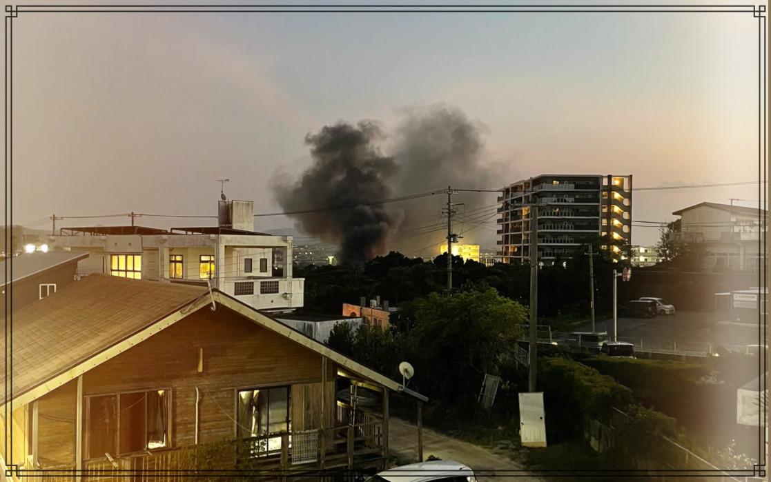 横浜 火事 どこ
