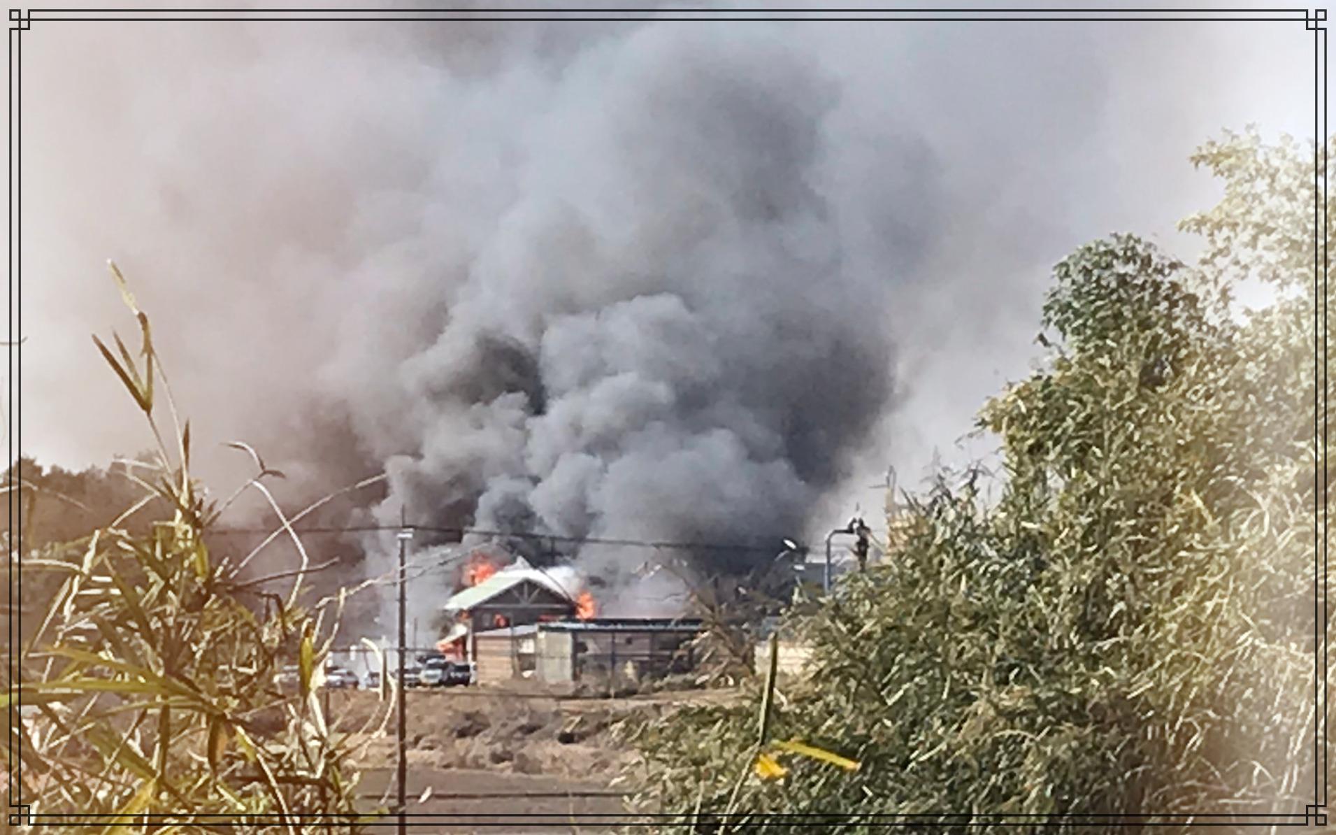 火事 栃木 県